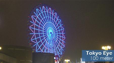 5_tokyo_eye.jpg