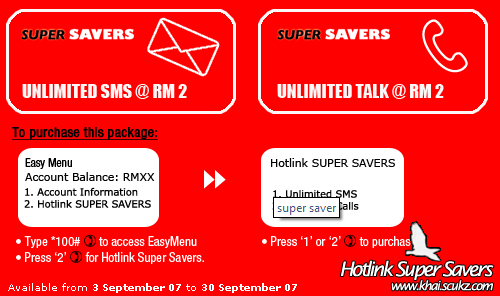 hotlink_viamaxis_super_saver_by_khai.png